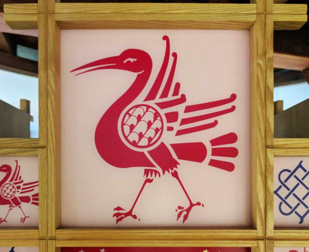 Decorative panel featuring a bird